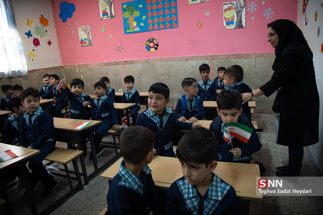 بررسی 5 سناریو برای شرایط مدارس
