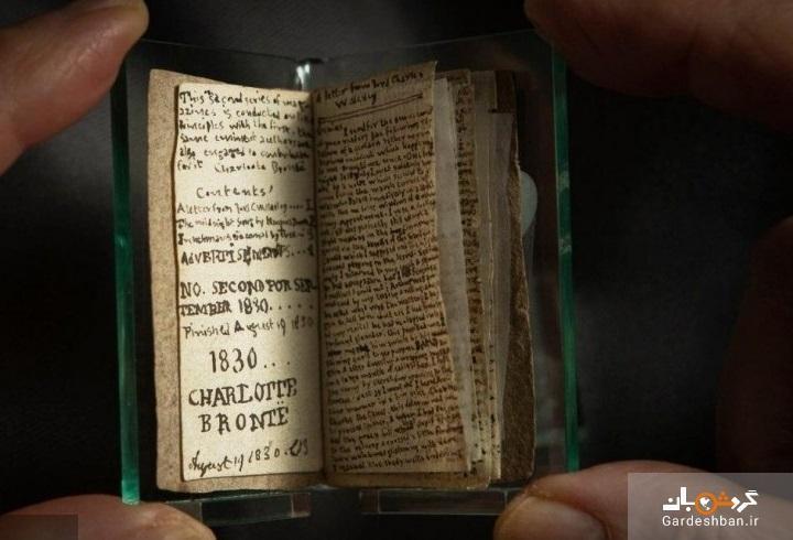 عکس، کوچکترین کتاب تاریخی که با 500 هزار پوند به موزه انگلستان آمد