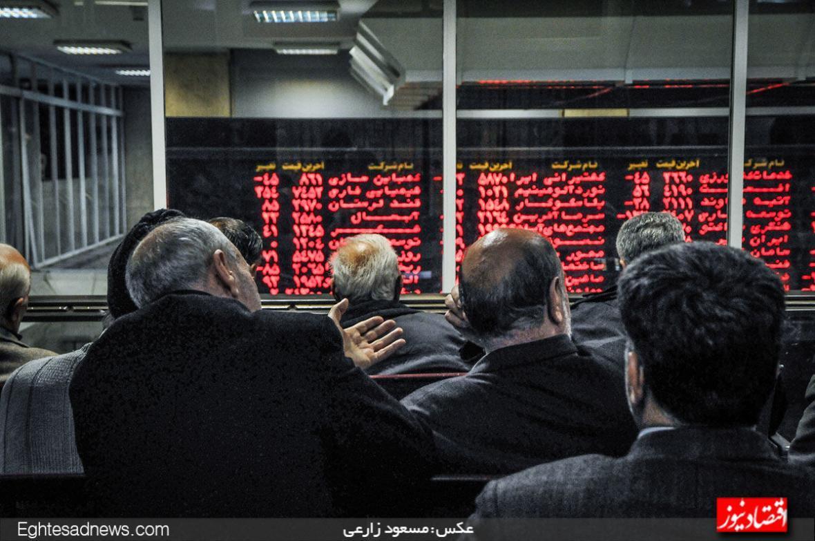 زلزله شستا در بازار سرمایه؛ تداوم رکوردشکنی های بورس، مشارکت 2میلیون نفری در عرضه اولیه 6880میلیاردتومانی