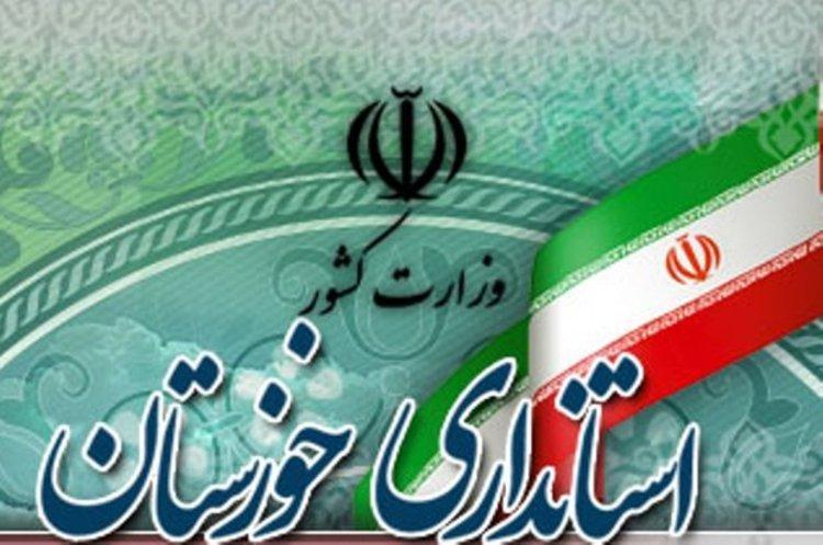کاهش ساعت اداری در خوزستان به دلیل افزایش دما