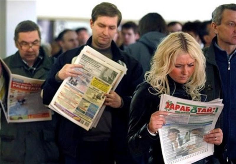 اخراج بیش از 3 میلیون روس از کار از اواسط فروردین ماه
