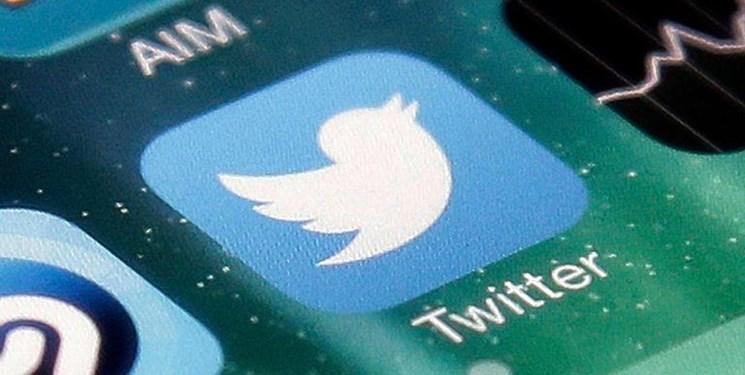 توئیتر لینک های مروج خشونت را بلوکه می کند