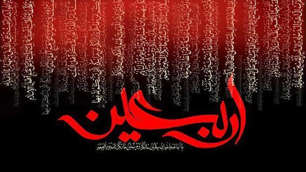 تغییر کنداکتور شبکه نسیم با برنامه های اربعین حسینی